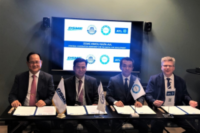 DSME, NAPA, KMOU, and AVL Team Up on Developing Digital Ships